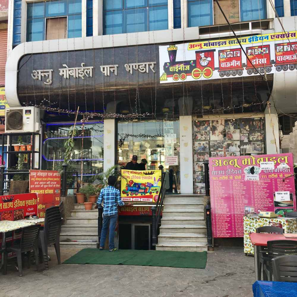 50 Things To Do In Jaipur – Annu Paan Bhandar